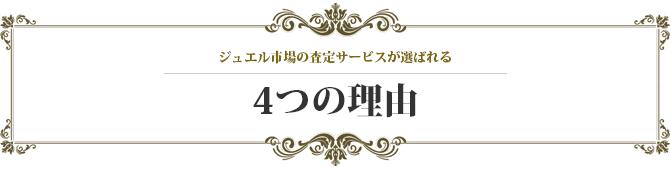 4reson1