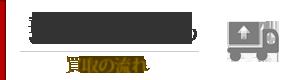 banner_menu_011