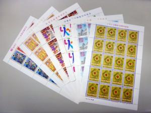 切手2-22